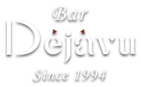 Bar DEJAVU